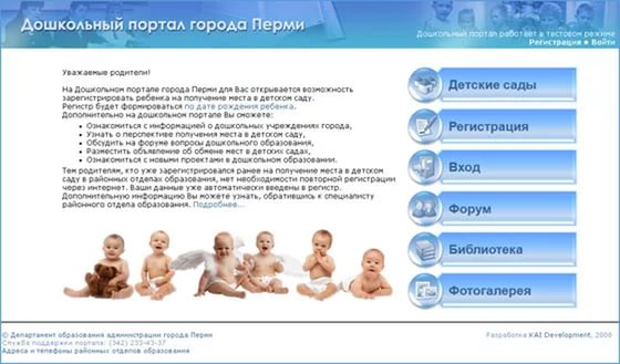 http://detsad22.ucoz.net/i.jpg
